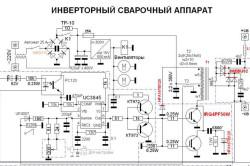 Электросхема сварочного инвертора