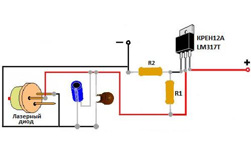 Схема самодельного лазерного