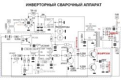 Электрическая схема устройства инверторного сварочного аппарата
