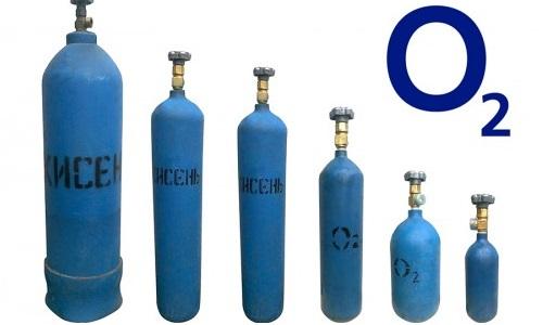 Баллоны с кислородом
