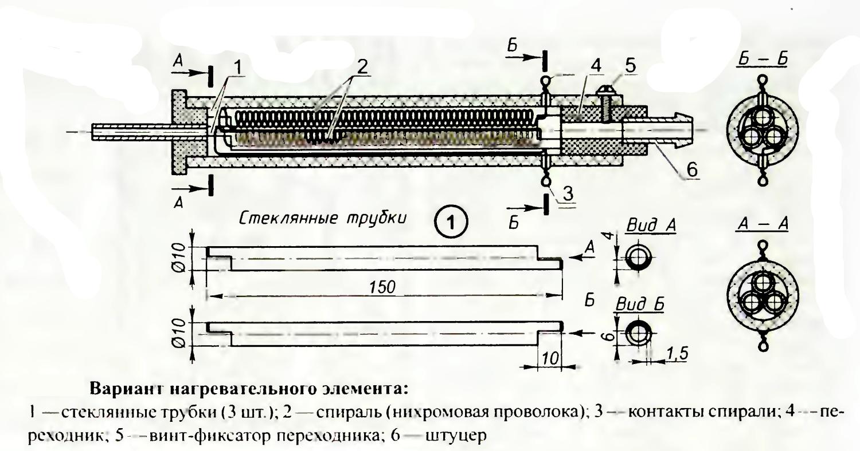 Термофен своими руками чертежи