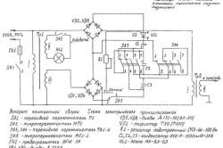 Электросхема аппарата стыковой сварки