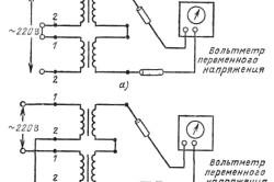 Схема определения выводов трансформаторов