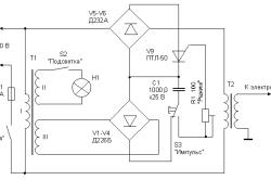 Принципиальная схема импульсного сварочного аппарата для точечной сварки
