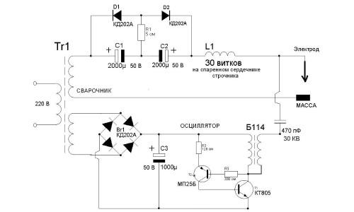 Схема сварочного аппарата с осциллятором
