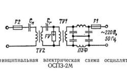 Принципиальная электрическая схема осциллятора ОСП3-2М