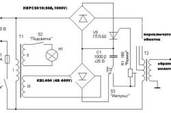 Принципиальная схема аппарата для точечной сварки