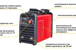 Электроды для инверторной сварки