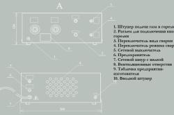 Конструкция сварочного осциллятора