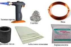 Материалы и инструменты для пайки