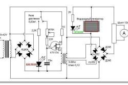 Электрическая схема водородной горелки