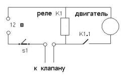 Схема блока сварочного полуавтомата