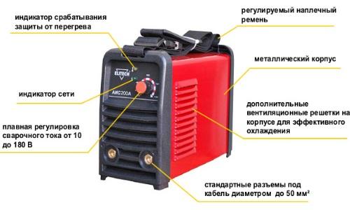 Регулировка на сварочном аппарате стабилизатор напряжения r10000