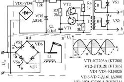Принципиальная электрическая схема регулятора постоянного тока